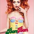 Make Up Store Bon Bon Vinterkollektion 2012