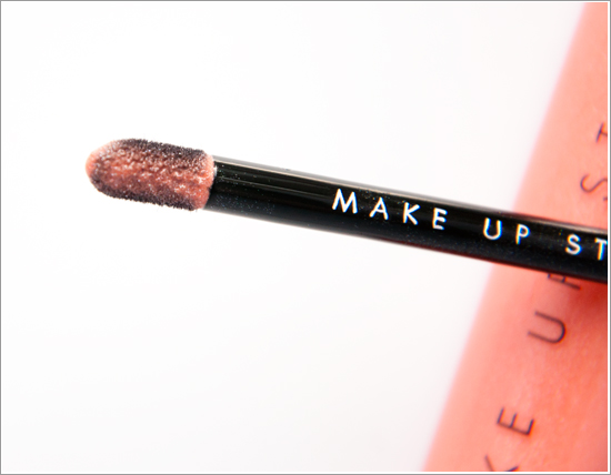 Make Up Store Lip Gloss Wand Sunflower