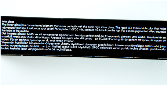 makeupstore_twin_gloss_description