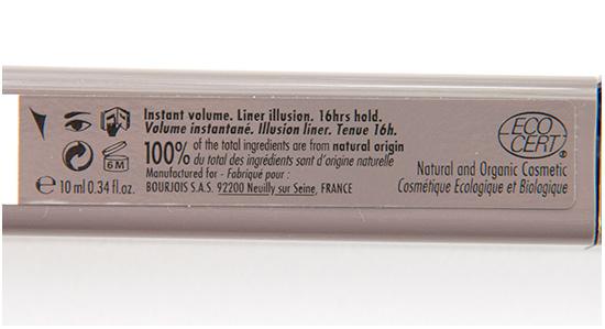 UNE-Mascara-Volume-Liner003