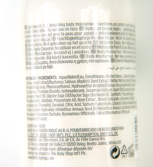 The-Body-Shop-British-Rose-Instant-Glow-Body-Essence-Ingredients