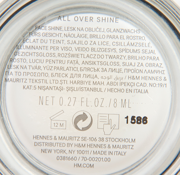 HM All Over Shine Face Gloss002